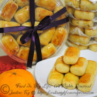 Celebrating Chinese New Year: Pineapple Tarts