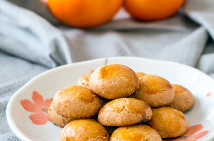 Chinese Gluten-Free Peanut Cookies [Chinese New Year Goodie]